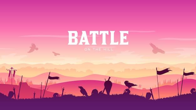 日没時のシルエットの歴史的な戦場。散らばった武器と鎧の周りで戦います。