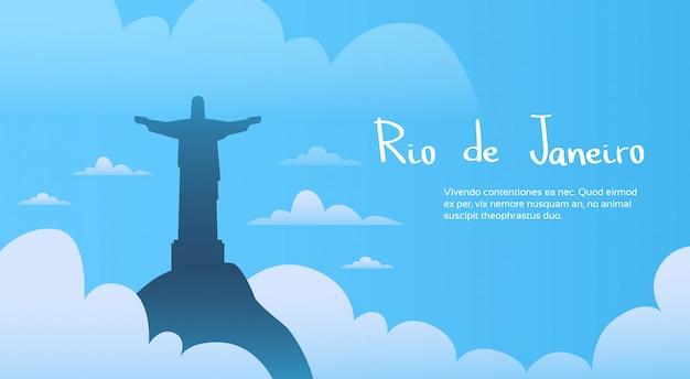 Silhouette jesus statue in sky rio monument