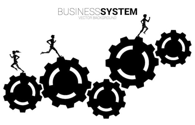 大きなギアで実行されている実業家や実業家のシルエット。ビジネス管理とチームワークの概念。