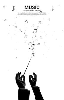指揮者の手のシルエットは、音符が飛んでバトンスティックを保持します。オーケストラコンサートやレクリエーションの概念の背景。