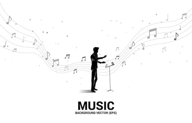音符が飛んで立っている指揮者のシルエット。オーケストラコンサートやレクリエーションの概念の背景。