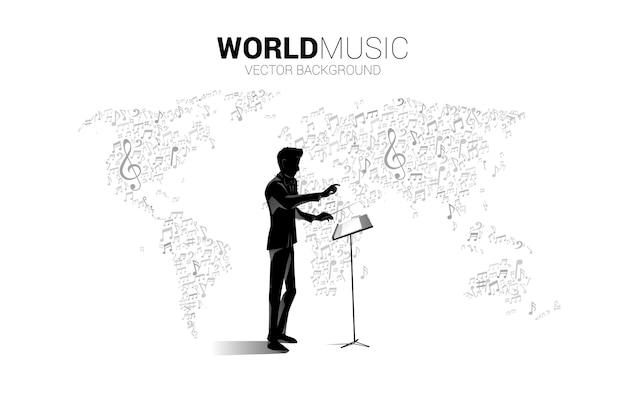音楽メロディーノートダンスフローから世界地図と指揮者のシルエット。世界の歌とコンサートのテーマのコンセプトの背景。