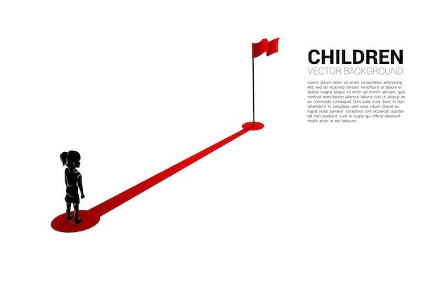 목표에 붉은 깃발에 경로 경로에 서 있는 소녀의 실루엣. 교육 솔루션의 개념과 어린이의 미래.