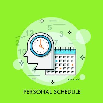 時計とカレンダーと人間の頭のシルエット。手帳、デイリープランナー、ビジネスアポイントメントプランニング、タスク管理コンセプト。