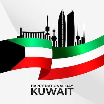 クウェートシティフラットデザイン建国記念日のシルエット
