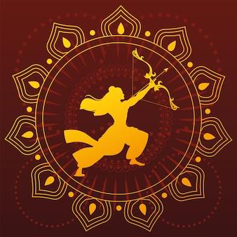 インドのお祭りの弓と矢を持つ主ラーマのシルエット