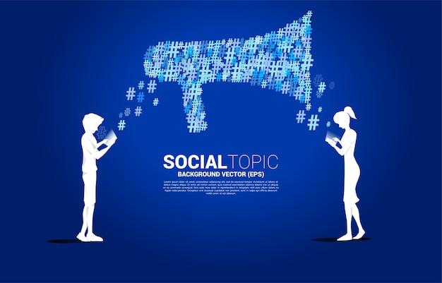 남자와 여자의 실루엣 큰 확성기와 휴대 전화를 사용합니다. 소셜 미디어 주제 및 뉴스에 대한 개념.
