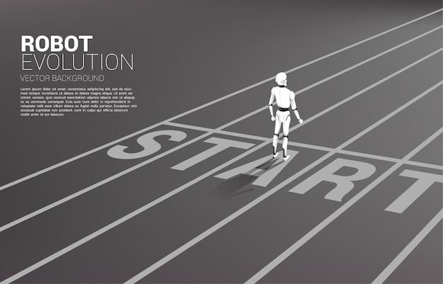 Силуэт робота, стоящего на стартовой линии.