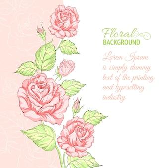 サンプルテキスト付きのバラのシルエット。