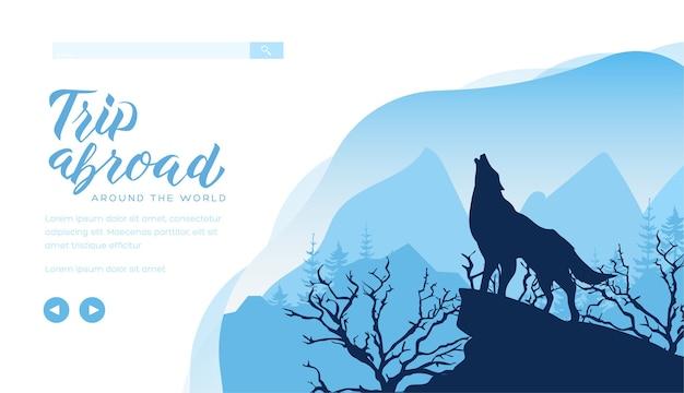 岩の上で月に吠えるオオカミのシルエット。崖、木々、動物と夜の風景。