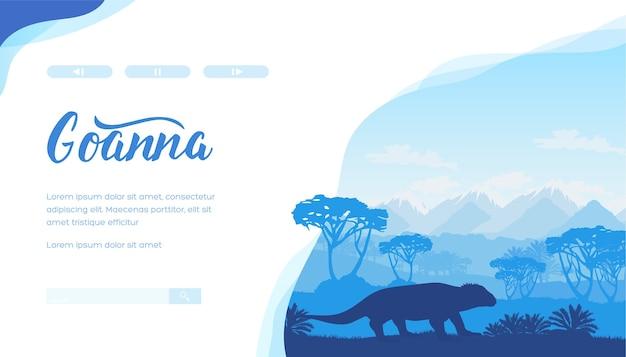 ゴアナ、木、山のシルエット。トカゲ、青い色の植物とオーストラリアの風景。
