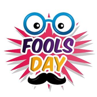愚かな面白い眼鏡口ひげの文字の愚か者の日のカード