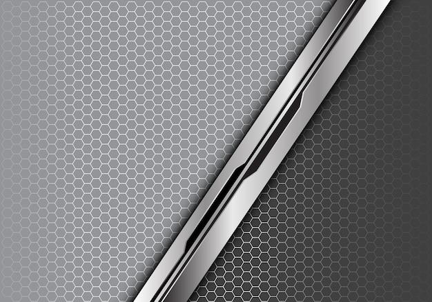 シルバーブラックラインの灰色の六角形メッシュの背景。