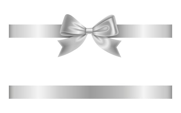 銀の弓とリボン