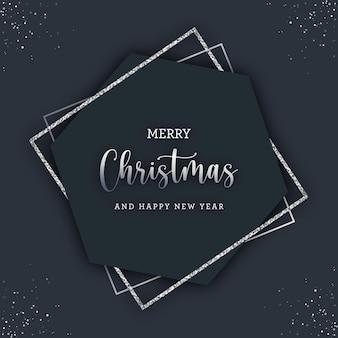 銀色のラインとキラキラのシルバーのクリスマスカード