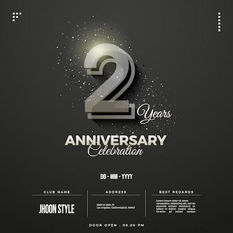 실버 에디션 2주년 파티 초대장
