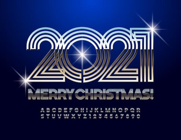 シルバー明けましておめでとうございます2021年。迷路スタイルのフォント。金属のアルファベットの文字と数字