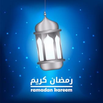 Silver islamic arabic lantern for ramadan