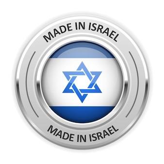 Серебряная медаль сделано в израиле с флагом