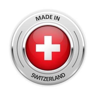 Серебряная медаль сделано в швейцарии с флагом