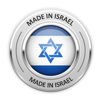 Silver medal made in israel with flag