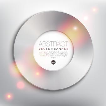 Серебряный металлический каркас железный диск, изолированные на белом фоне