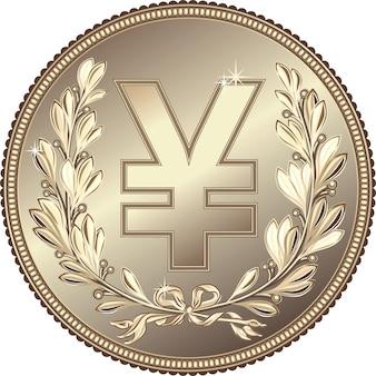 Silver money yuan or yen coin with a laurel wreath