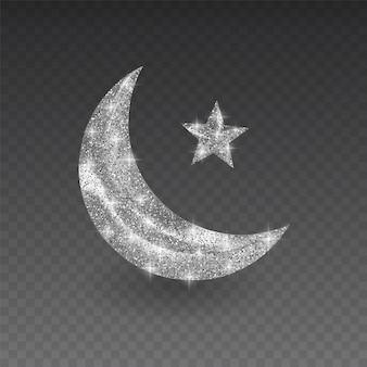 Серебряный мусульманский месяц с блестящей текстурой на прозрачном фоне, иллюстрация