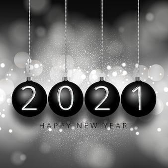 シルバー新年2021背景