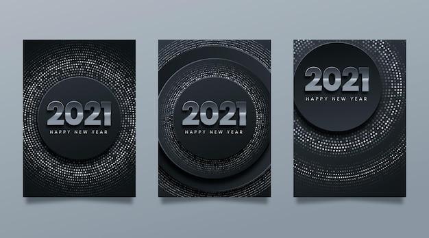 Набор серебряных новогодних 2021 карт