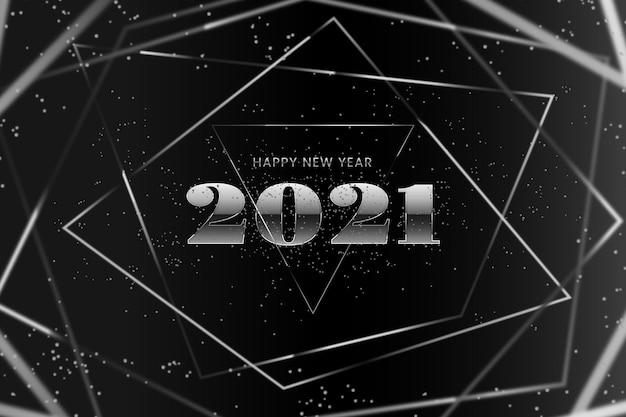 シルバーニューイヤー2021