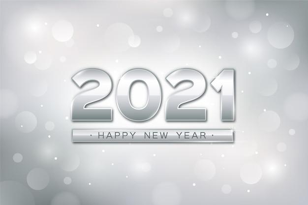 은빛 새해 2021