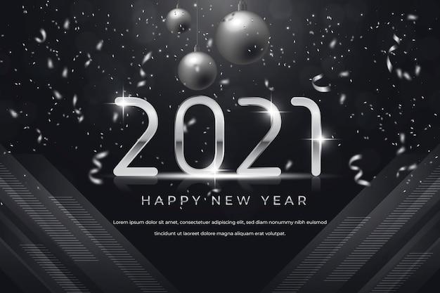 Серебряный новый год 2021