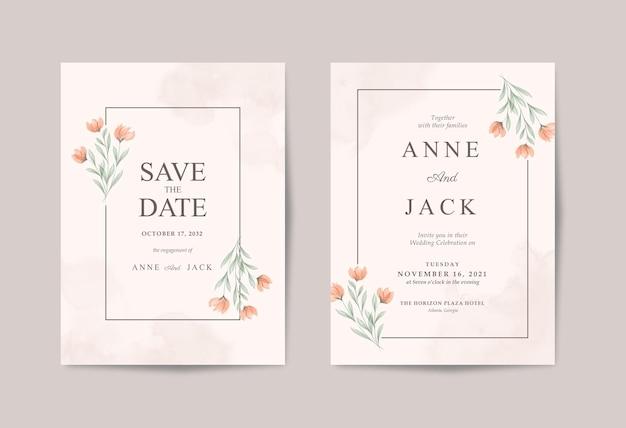Простая и красивая свадебная открытка с цветочной акварелью