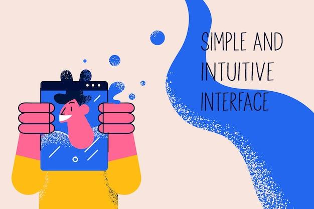 Простая и интуитивно понятная концепция интерфейса