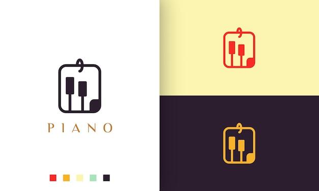 ピアノソフトウェアのシンプルでモダンなロゴまたはアイコン