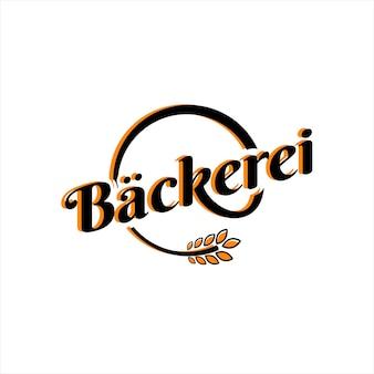 シンプルなパン屋のロゴデザインバッジベクトル