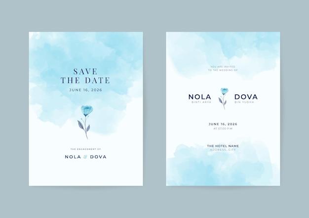 青い水彩でシンプルな美しい結婚式の招待状