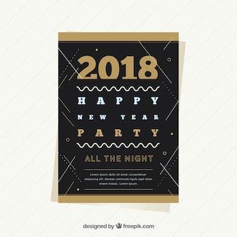 간단한 검은 황금 신년 파티 포스터