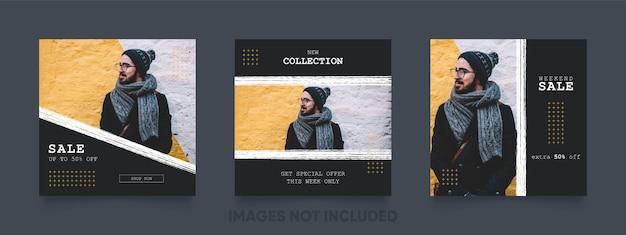남성 패션 간단한 검은 색 소셜 미디어 게시물 템플릿