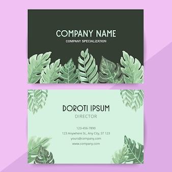 水彩の葉とシンプルなビジネスカード