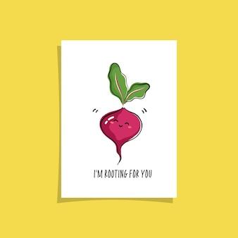 귀여운 야채와 문구가있는 심플한 카드 디자인. 비트 뿌리로 귀여운 그림 그리기