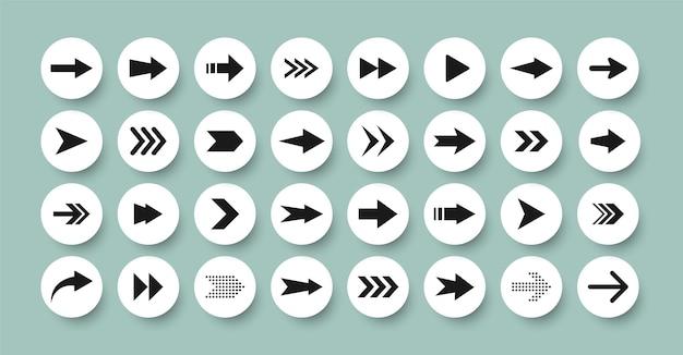 色の背景にシンプルな円の形のインターネットボタン