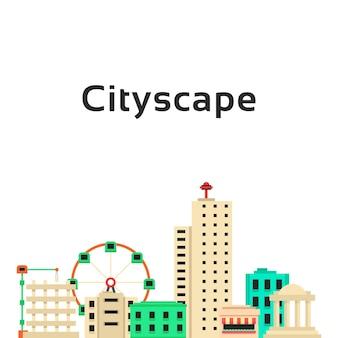 Простой городской пейзаж с множеством зданий. концепция недвижимости, районный сбор, сообщество, фасад, колесо обозрения, ипотека. плоский стиль тенденции графического дизайна векторные иллюстрации на белом фоне