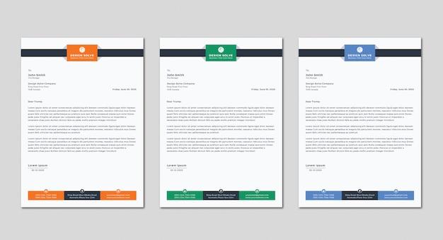 シンプルなクリーンレターヘッドデザイン
