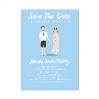 シンプルなかわいい青い結婚式の招待状は、青い背景のカジュアルな夏の服装のカップルのイラストで日付テンプレートを保存します