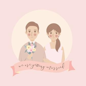 シンプルなかわいい結婚式のカップルの肖像画イラスト、ピンクの背景で日付の結婚式の招待状を保存