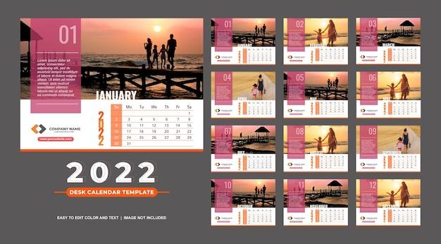 シンプルな卓上カレンダー2022テンプレート