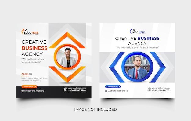 Простой шаблон сообщения в социальных сетях агентства цифрового маркетинга и набор шаблонов веб-баннера