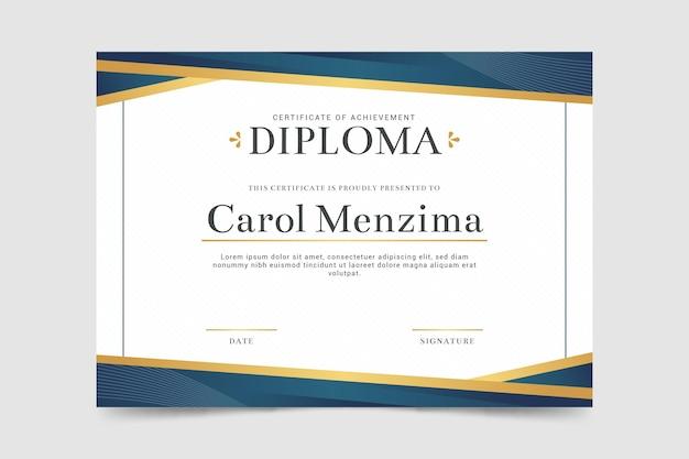 シンプルな卒業証書のテンプレート